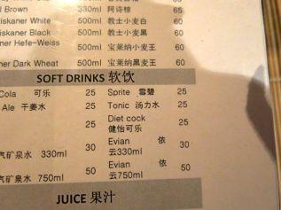 diet_coke