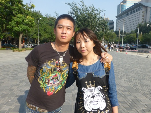 rock_couple2