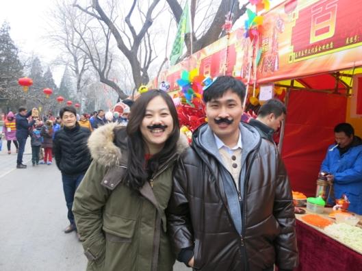 Moustache_couple