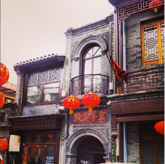 Dashilar Hutong near the Forbidden City in the heart of Beijing