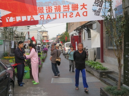 One of the entrance to Dashilar Alley, one of the hub of Beijing Design Week