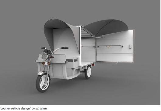 Courier Bike by Sai Ailun