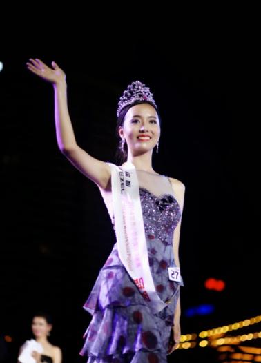Miss China 2014