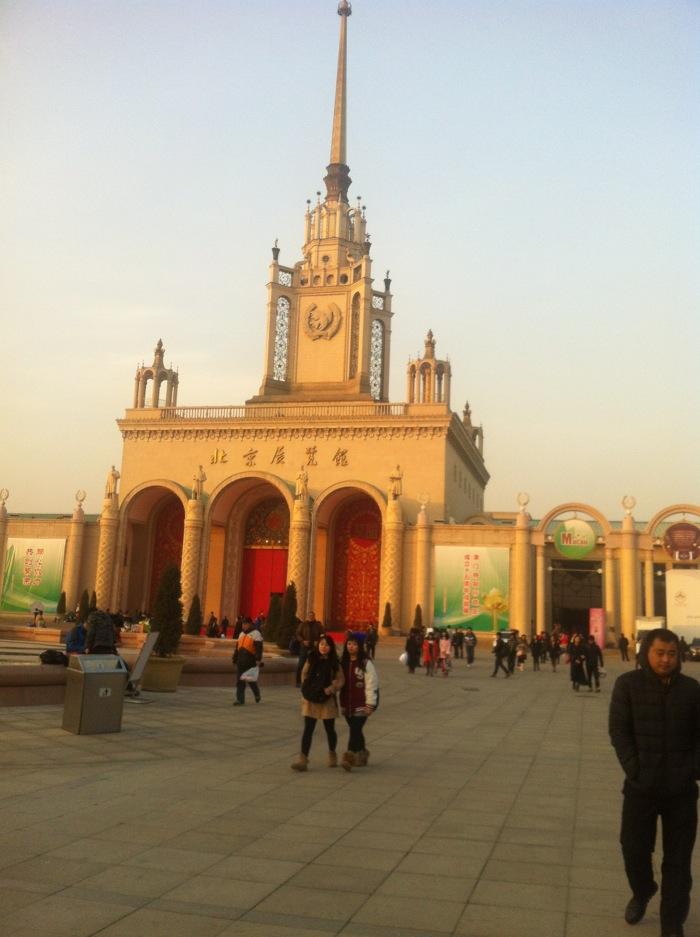 Beijing Exhibition Center was built in 1954.